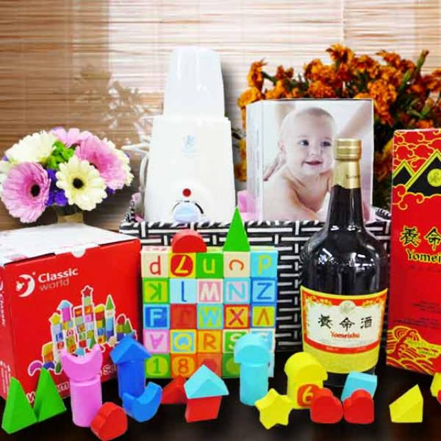 Baby Hamper BB002