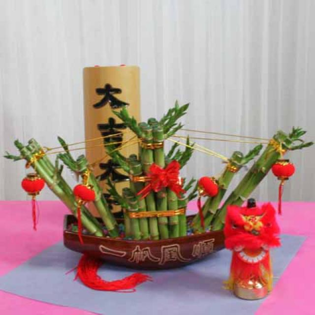 Lucky Bamboo in Luck Boat