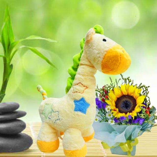 Musical Giraffe Plush Toy & Sunflower Standing Bouquet