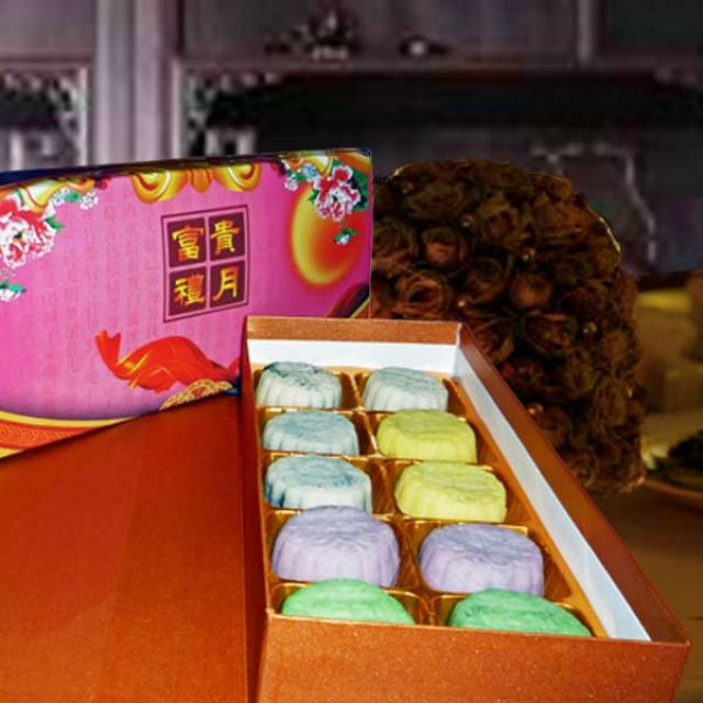 Assorted Mini Snow Skin Moon Cakes 8pcs Per Box
