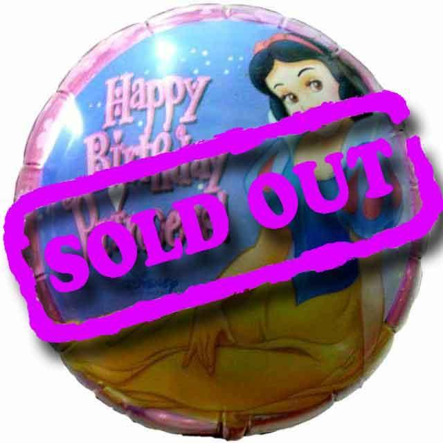 Add-on 9 inches Happy birthday princess balloon