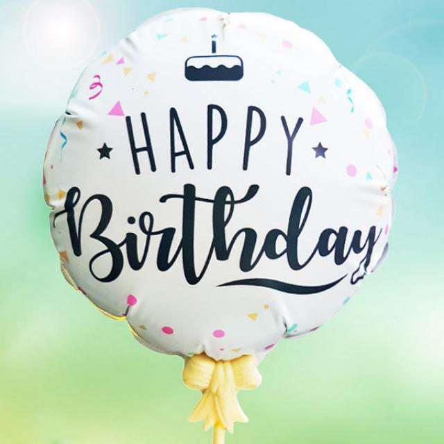 "Add-on 9"" Happy Birthday Balloon"