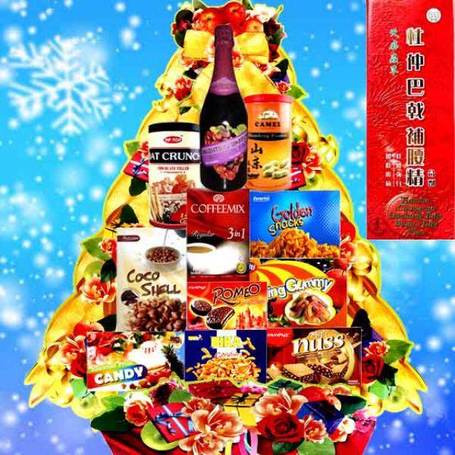 Christmas Halal Hamper XM0907