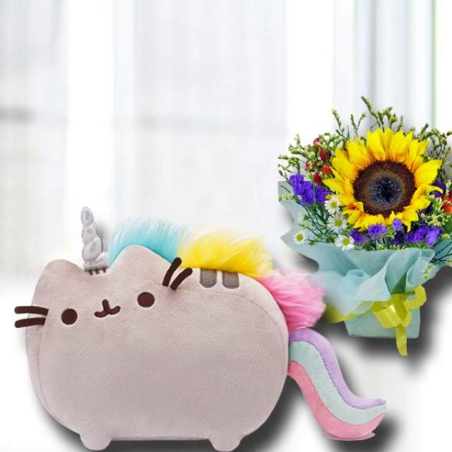 """GUND"" Pusheenicorn 13"" & Sunflower Standing Bouquet."