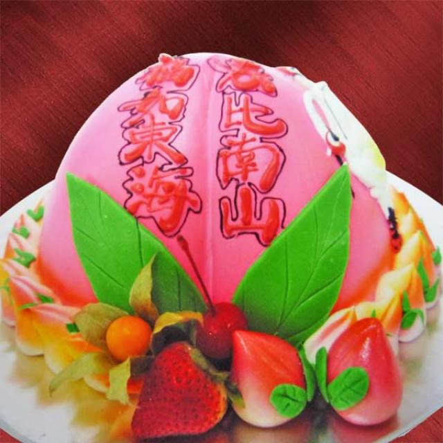 Add-On The longevity peach 寿桃 2KG CAKE