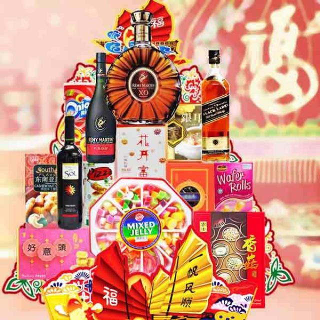 Chinese New Year Hampers CY051