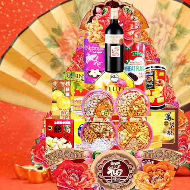 Chinese New Year Hampers CY021