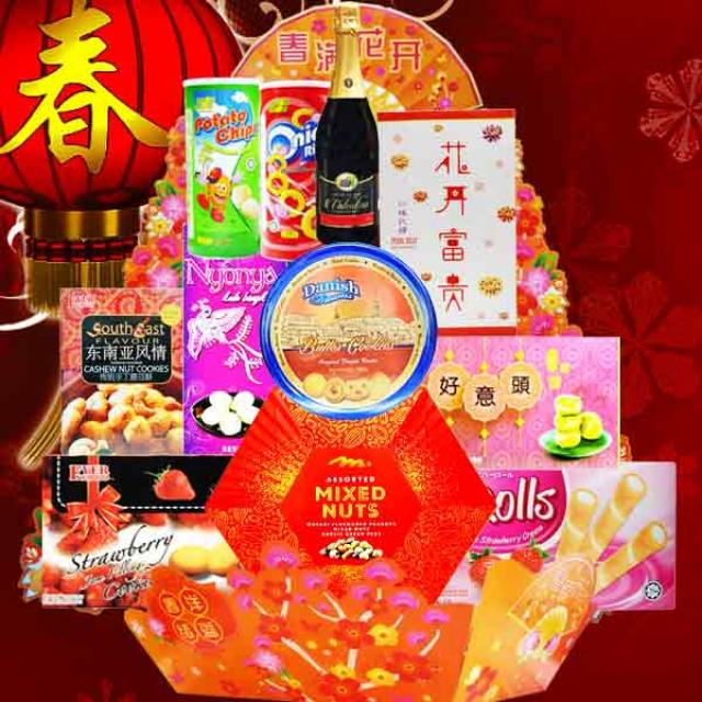 Chinese New Year Hampers CY065