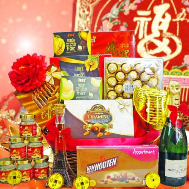 Chinese New Year Gift Basket CY073