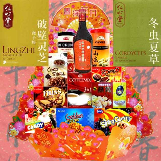 Chinese New Year Halal Hamper HLC04