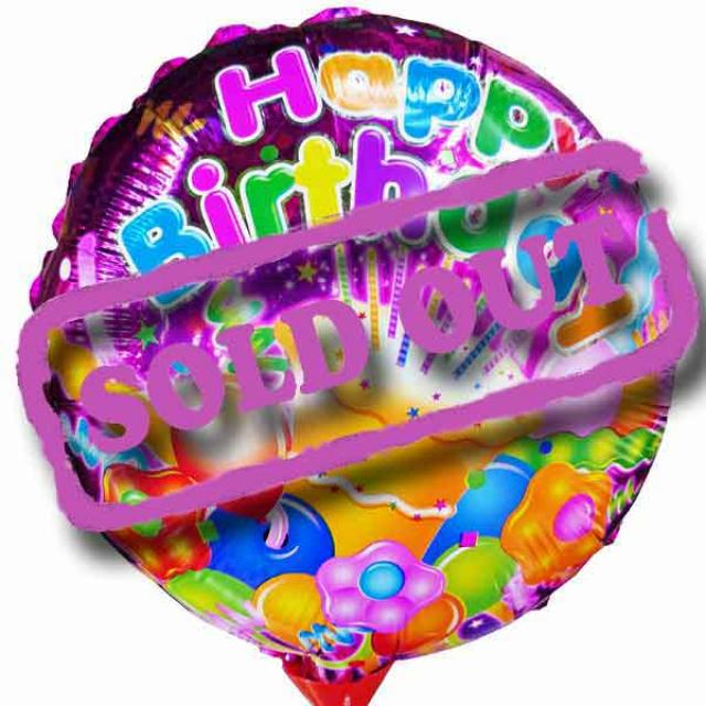 Add-on 9 inches Happy Birthday foil balloon Delivery