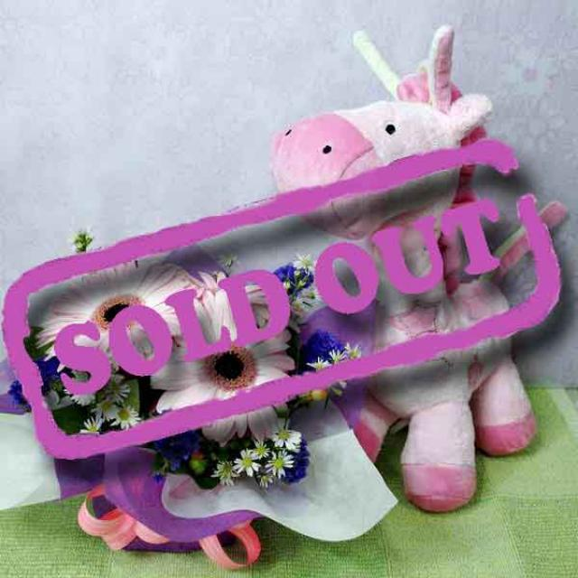 Musical Toy with 3 Pink Gerberas Standing Bouquet