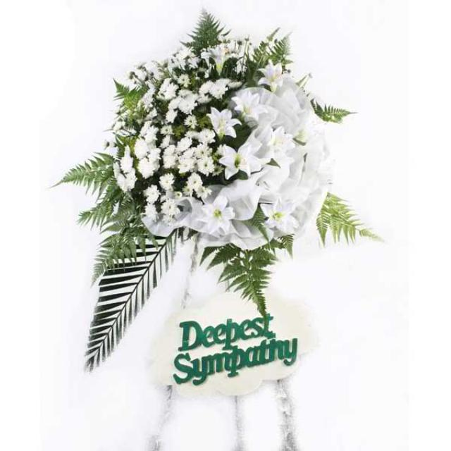 Artificial White Lilies & Fresh Flower Pom Sympathy Arrangement About 5 Feet Height
