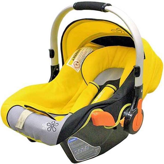 capella infant car seat yellow 2 days advance order