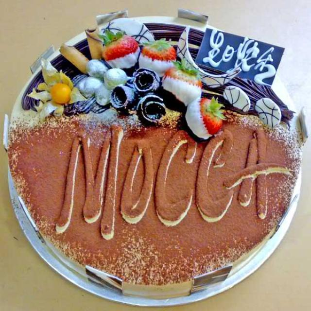 Add-On Mocca Cake 1 Kg