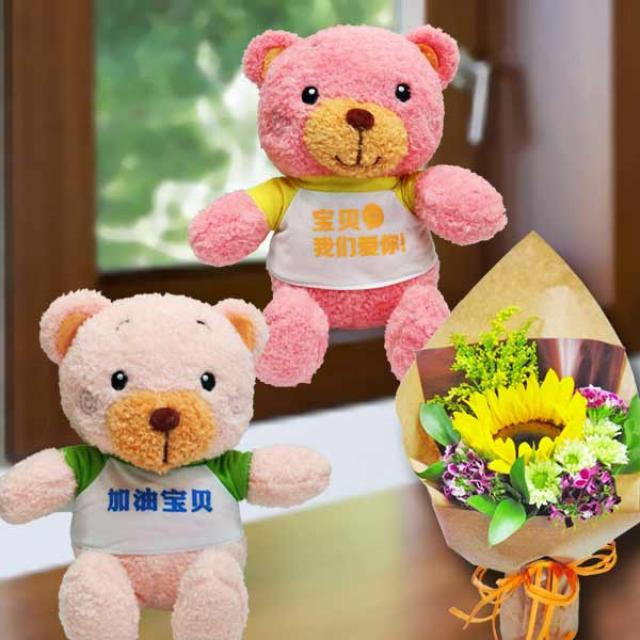 20cm Bear & Sunflower Hand Bouquet.