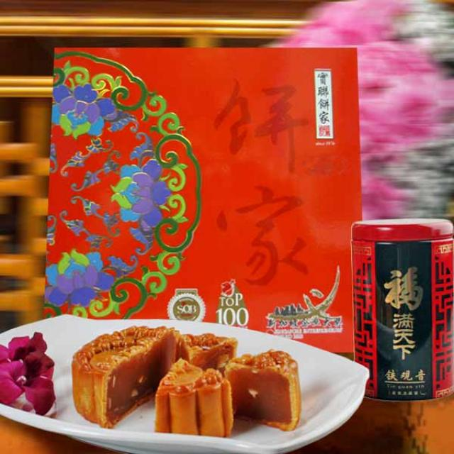 Vegetarian Moon Cake 4 Pcs & Chinese Tea