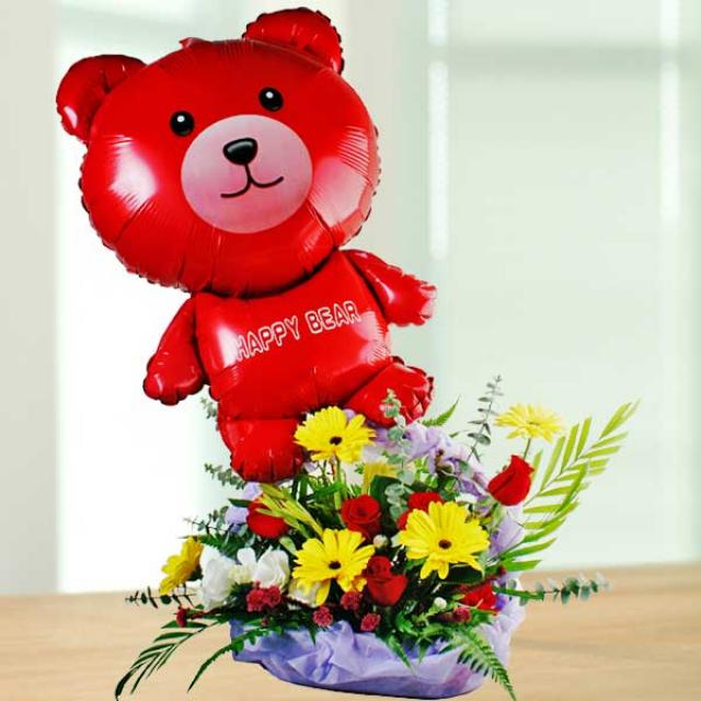 Gerbera Flowers & Happy Bear Balloon