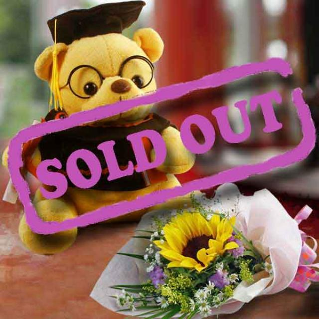 "12"" Graduation Teddy Bear With Sunflower Hand Bouquet"