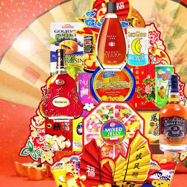 Online Lunar New Year Hamper Delivery