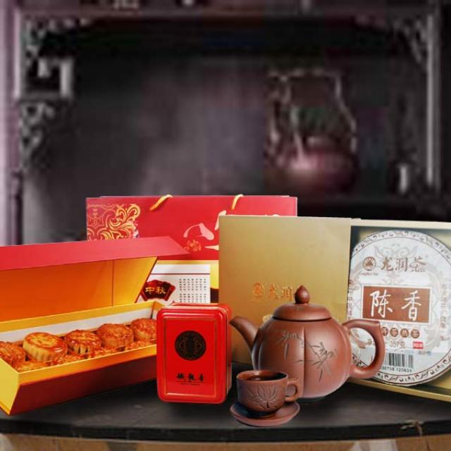 Pu-Erh Tea Cake, Tie Guan Yin Chinese Tea & 8 Mini MoonCake.