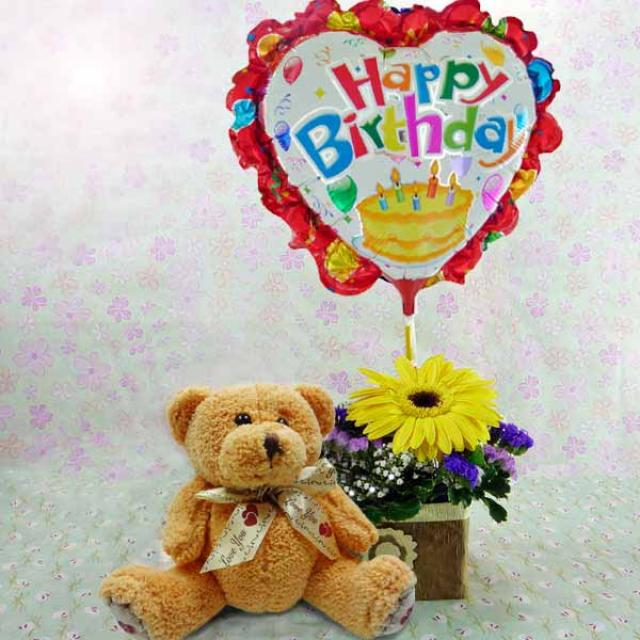 6 Inches Bear and a Happy Birthday Balloon with Yellow...