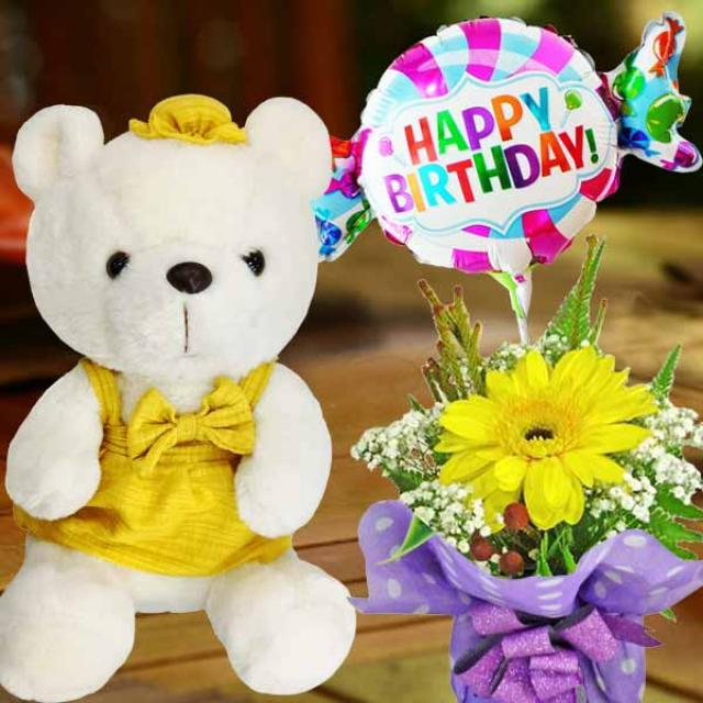 15cm Bear and a Happy Birthday Balloon with Yellow Gerbera Standing Bouquet.