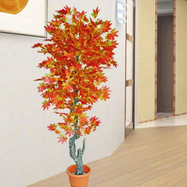 Artificial Autumn Red Maple tree 6 feet Height