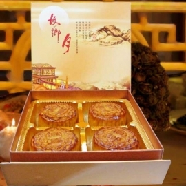 Plain Lotus Paste Moon Cake 4 Pcs