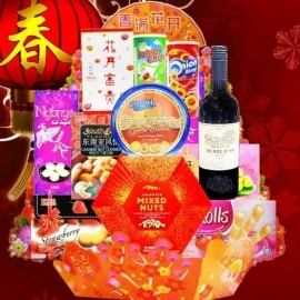 Chinese New Year Hampers CY064