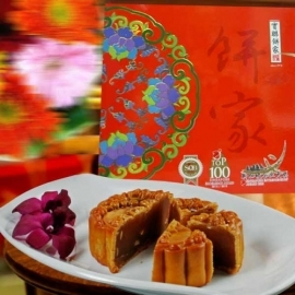Vegetarian Moon Cake Delivery