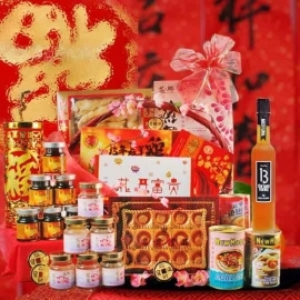 Chinese New Year Hamper CY017