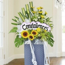 Sunflower Condolence Flowers Delivery