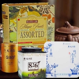 Premium Tea Basket Hamper GO014