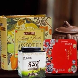 Premium Tea Hamper Delivery GO016