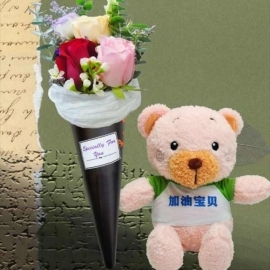 15cm Love Bear With 3 Red Roses Standing Bouquet